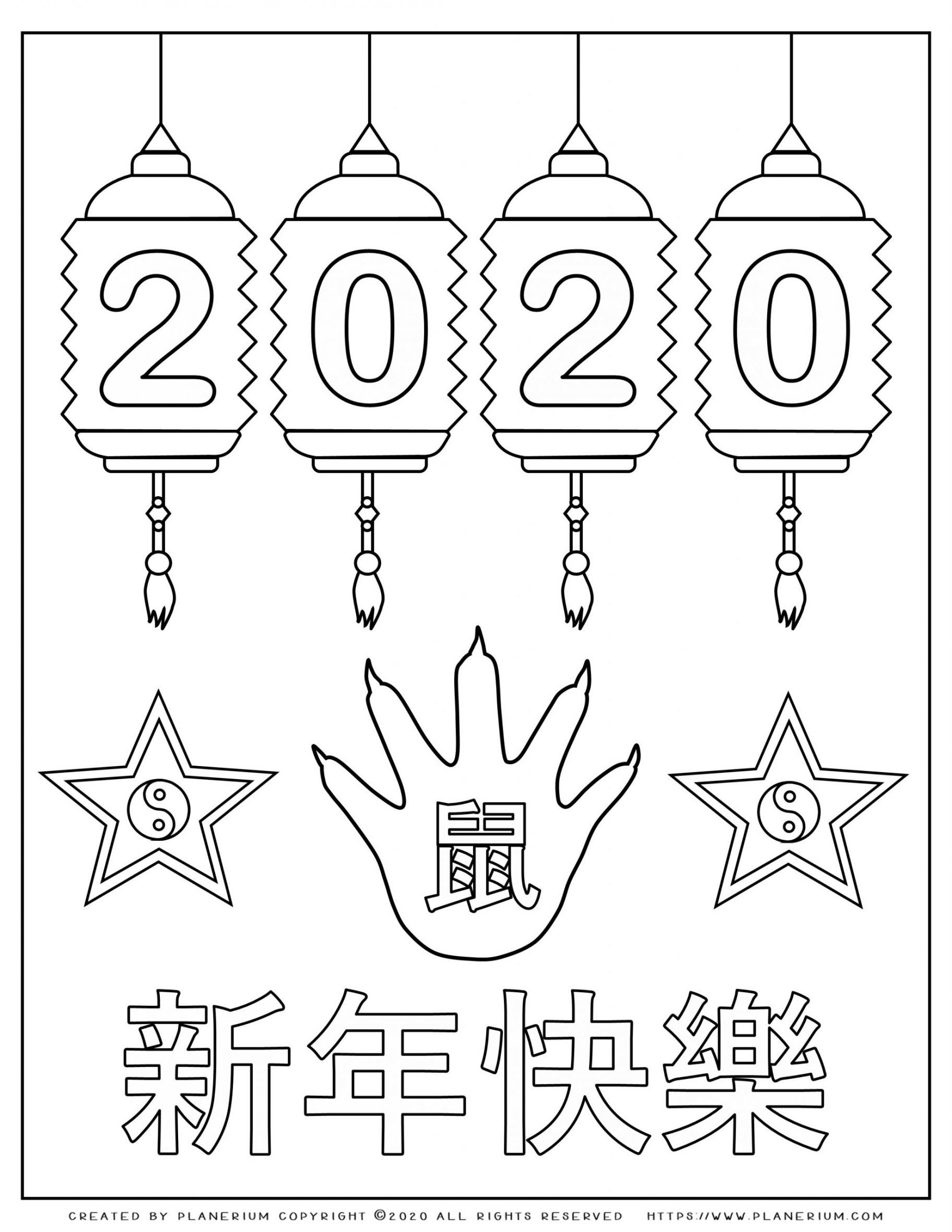 Lunar New Year Chinese Year of the Rat 2020 - Coloring Page - Lights   Planerium