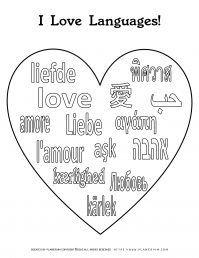 Valentines Day Coloring Page - I Love Languages