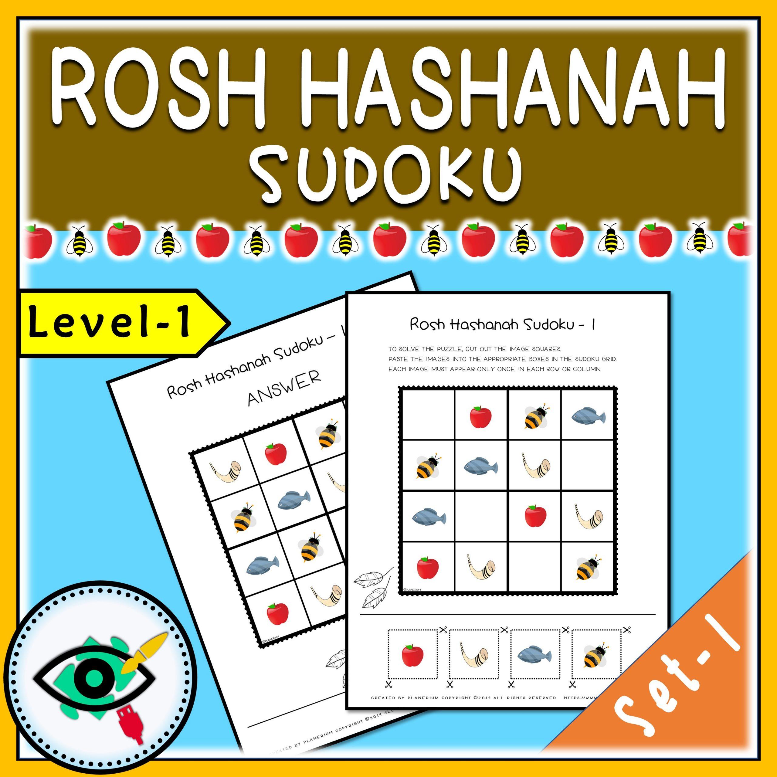 Rosh-Hashanah - Sudoku Puzzle - Title 1