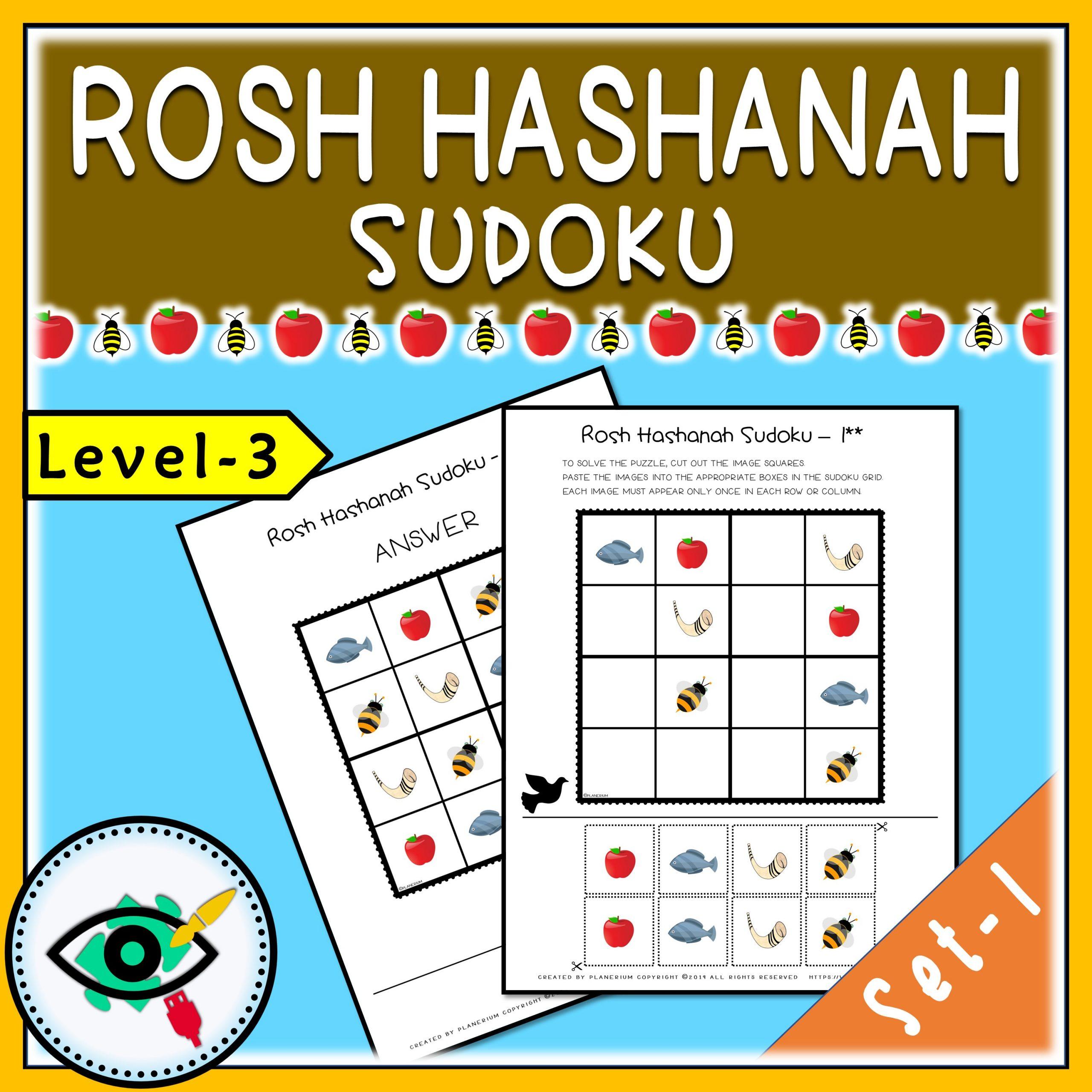 Rosh-Hashanah - Sudoku Puzzle - Title 3