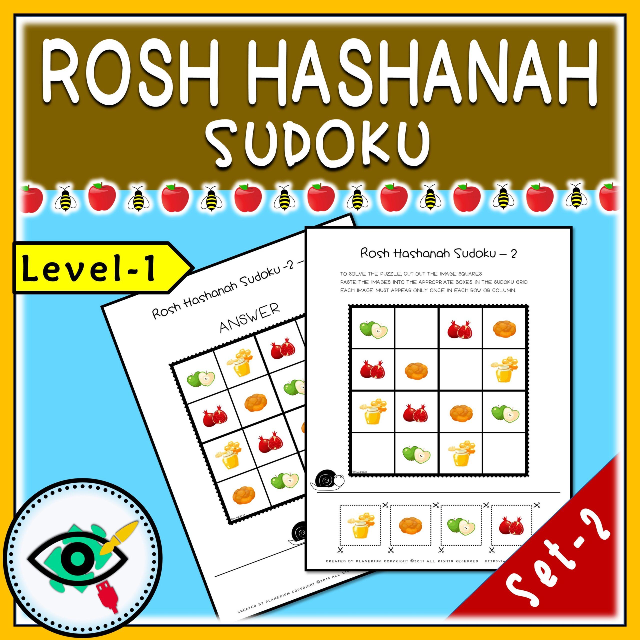 Rosh-Hashanah - Sudoku Puzzle - Title 4