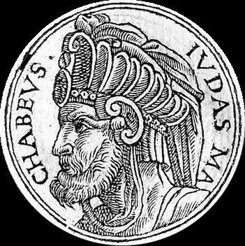 Juda Maccabaeus - Origin Wikipedia