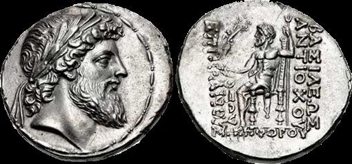 Hanukkah - Antiochos IV Epiphanes   Planerium