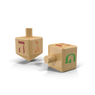 Two Dreidels with the letters Peh, Gimel, and Hey   Planerium