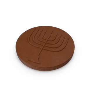 Hanukkah Gelt Coin Uncovered   Planerium